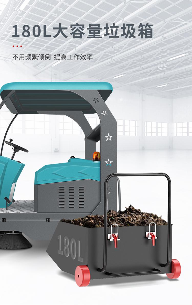 洁博士电动扫地车JIEBOSS-1580