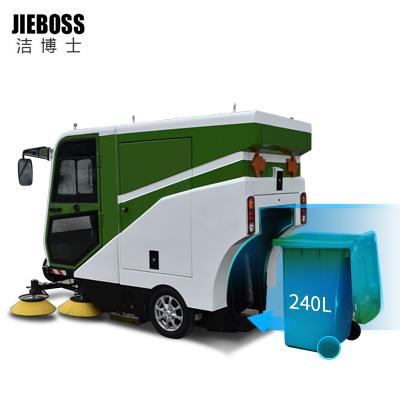 自带标准240L垃圾桶扫地车2000T