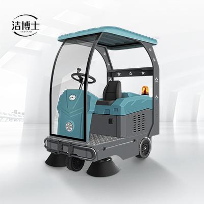 电动扫地车 JIEBOSS-1580