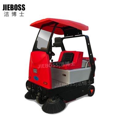 小型电动清扫车1380