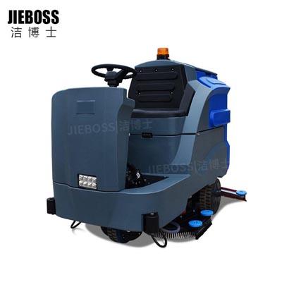 大型驾驶式洗地机JIEBOSS-1300