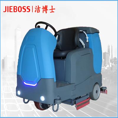 洗扫吸干一体机JIEBOSS-880XS