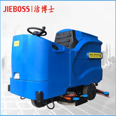 洁博士大型驾驶式洗地机JIEBOSS-1300