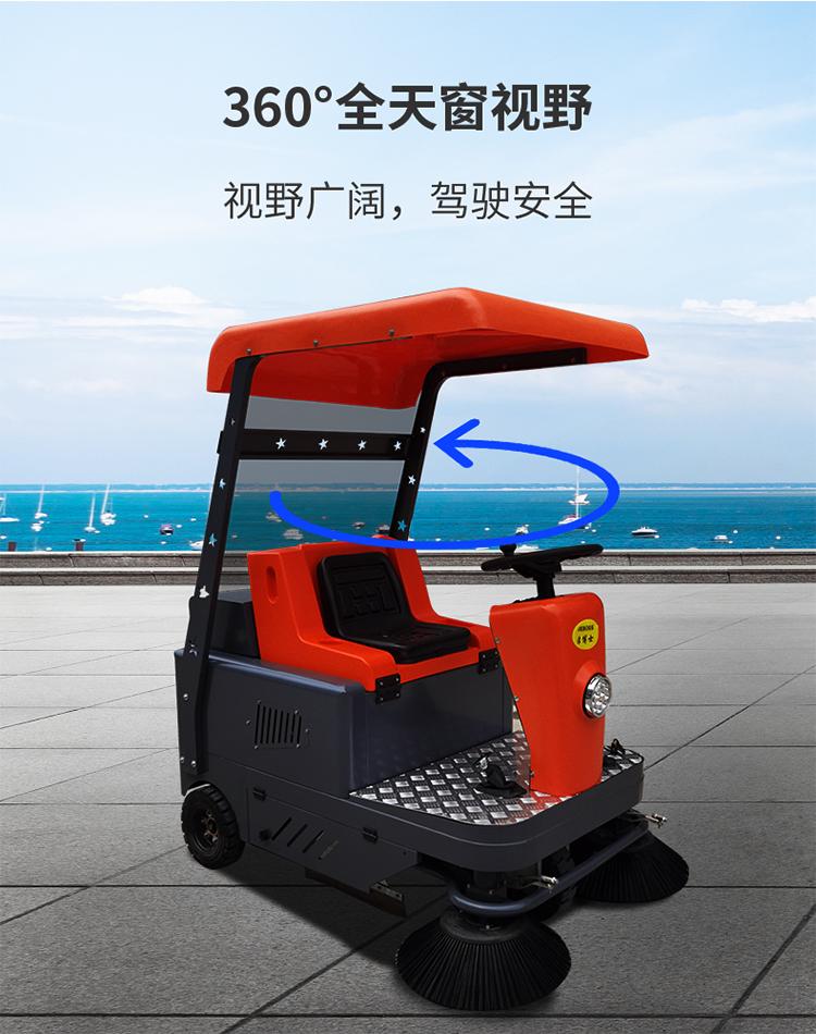 洁博士电动扫地车JIEBOSS-1450